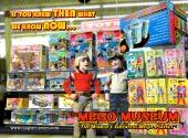 megomuseum_store-01
